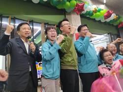 民進黨立委席次達61席  再次過半佔53%