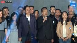 韓國瑜現身總部:已致電祝賀蔡總統