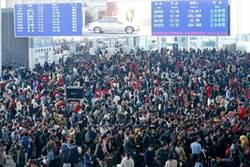 陸春運首日全國發送旅客6960.9萬人次