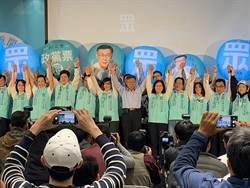 民眾黨破157萬票成第3大黨 柯文哲下達進軍國會兩大目標