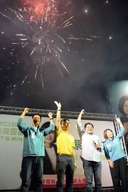 民進黨開出亮麗成績單 屏東競總放勝利鞭炮