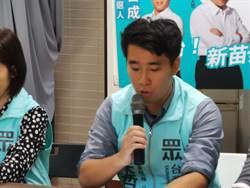 苗栗民眾黨立委候選人朱哲成發表選後感言