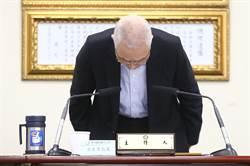 特稿〉勝選主席變敗選主席 吳敦義是最大戰犯