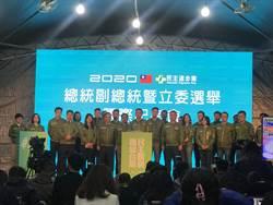 民進黨主席卓榮泰國際記者會致辭全文