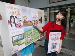 得票率分析 知識藍、經濟藍未投韓國瑜