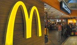 速食業漲聲響起 麥當勞、漢堡王 跟進漲價
