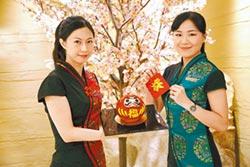 台中裕元花園酒店 推日式小福神創意蛋糕