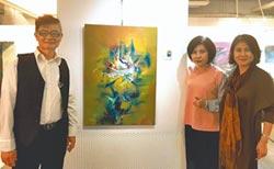 上古當代藝術館展至1/23 張政維首展「希望HOPE」