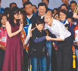 國民黨韓國瑜高雄選前之夜 感動全場神秘嘉賓1 樹菊嬤喊明君凍蒜 50萬人哭了