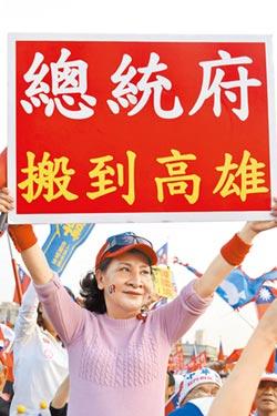 要讓未來的子孫更幸福神秘嘉賓3 李佳芬深信 韓是很棒領導人