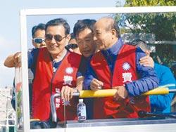 為費鴻泰掃街助選馬王選前合體 展現國民黨團結氣勢