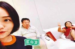 離家9天回來有2老迎接 解讀暗藏政治文網軍文字獄 徐佳瑩慘遭出征