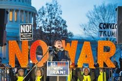 狙殺蘇萊馬尼行動 置美於險境美眾院通過 限制川普對伊朗動武