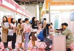 在地產業投資力加大 人才需求高上海大學畢業生起薪3.1萬元逼近台