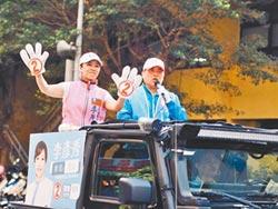 李彥秀端21年政績 高嘉瑜找總統合體港湖最激戰 郝蔡車隊陪掃街