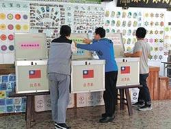 把握改變台灣的機會