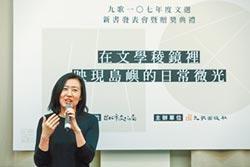 台北書展基金會強調尊重專業文策院長得書展大獎 被批不避嫌