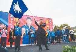 最後一天 連江選將票倉大會戰