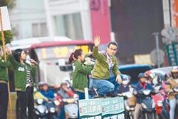 桃園第一選區 陳根德反擊抹黑 鄭運鵬催票