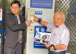 台中第七選區 反擊何欣純提告 莊文勤反控詐欺