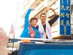 台中市第五選區 拚到最後一刻沈智慧掃街拜票 莊競程小英之夜壯聲勢