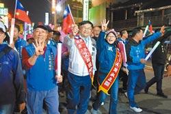 雲林第二選區 劉建國徒步拜票謝淑亞斗六遊行 熱情森巴助勢