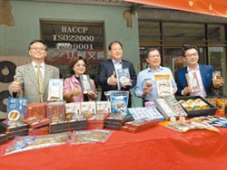 高雄農漁產品 外銷量增長73%