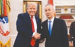 川普推第二階貿談 中美專家存疑