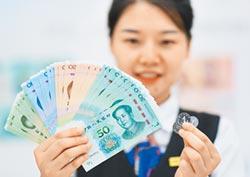 人民幣牛起來 近月狂升1500點