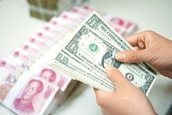 2020外幣理財 人民幣短多長空
