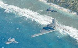 陸新轟炸機 外形性能似美軍B-2