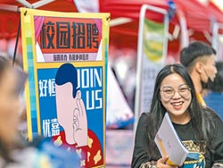 滬大學畢業起薪3.1萬 追上台灣