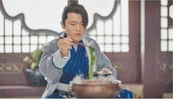 從古裝劇美食 發現乾隆愛吃鍋