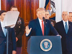川普行使特赦權  多名知名白領罪犯將獲釋