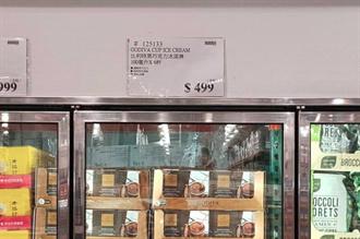 好市多出現神級冰淇淋 網驚:專櫃一顆200