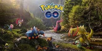 《Pokémon Go》導入交換進化機制 合眾寶可夢野外出沒