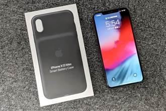 充電出問題 蘋果宣布iPhone XS/XR聰穎電池殼免費更換計畫