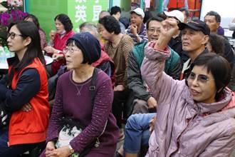 高雄》高市第五選區最新戰況 李昆澤領先1萬3千票