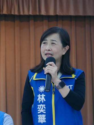 台北》北市第六選區林奕華自行宣布當選