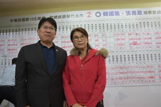 林思銘宣布當選:感謝大家支持