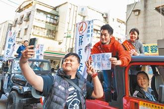 吳怡農有小英站台加持蔣萬安偕妻拜票 國民黨議員助陣