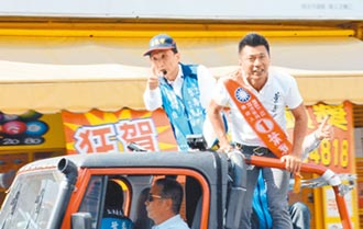 屏東第一選區 國民黨辦造勢晚會 民進黨青年軍快樂遊行