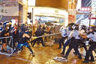 港公務員違法示威 31人停職