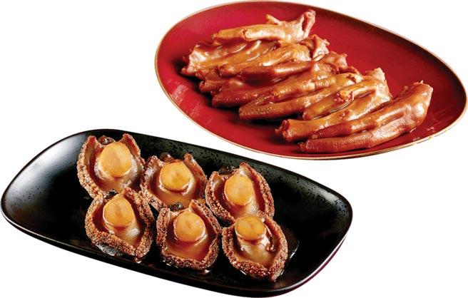 台北喜來登飯店〈辰園〉推出的〈鮮鮑扣鵝掌〉,呈盤很吸睛,每份3,580元可供六人吃食。圖/台北喜來登飯店