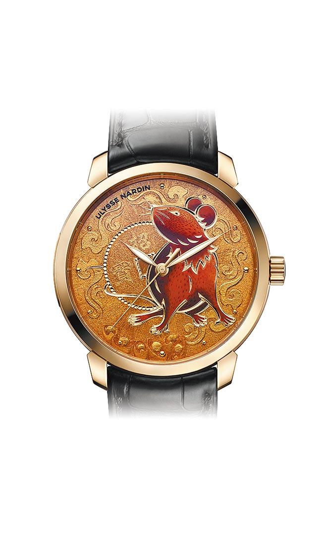 雅典表在中國年前夕打造鎏金系列靈鼠生肖腕表,限量88只,131萬5800元。(Ulysse Nardin提供)