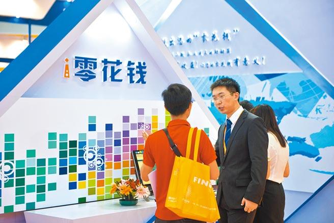 大陸為防範金融風險,許多金融主管出任省市二把手,圖為深圳舉辦國際金融博覽會。(新華社資料照片)