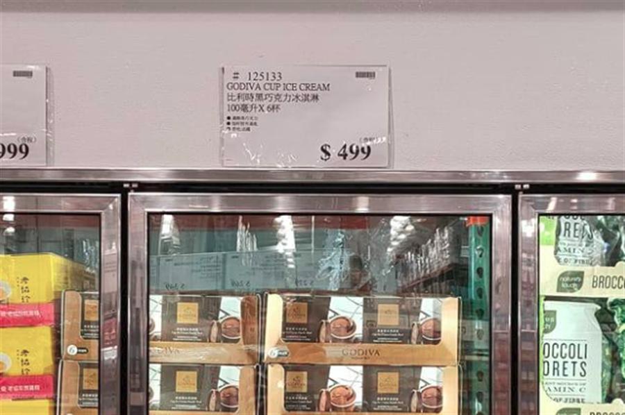 好市多出現GODIVA杯裝冰淇淋 網驚:專櫃一顆200。(翻攝自 「Costco好市多 商品經驗老實說」FB)