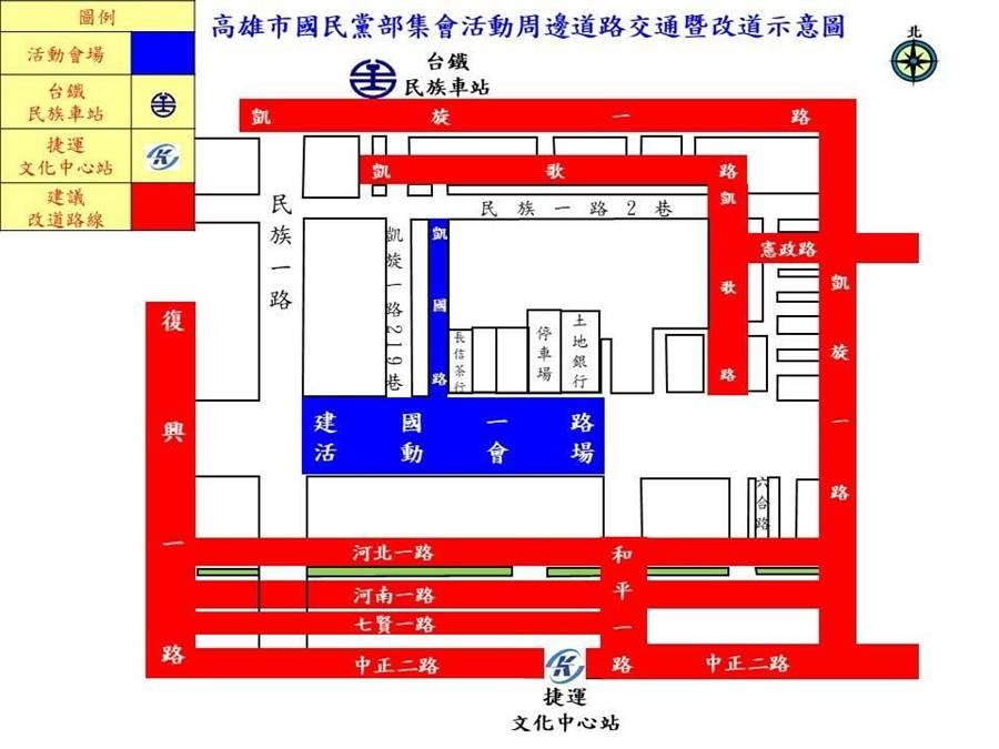 韓國瑜競總直播開票周遭交管措施。(三民一分局提供)