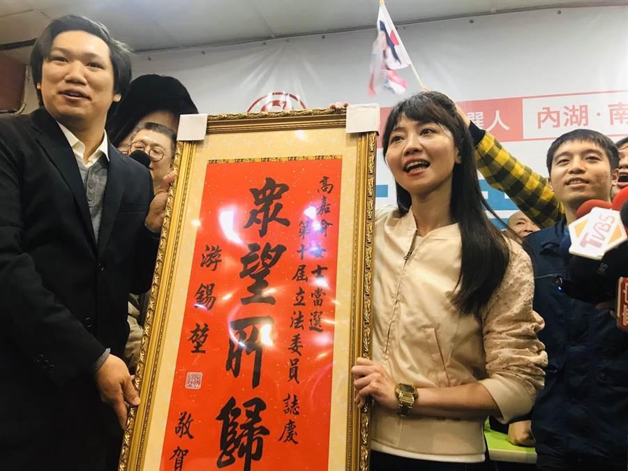 民進黨立委候選人高嘉瑜宣布當選。(張穎齊攝)