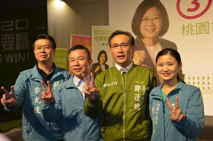 民進黨立委鄭運鵬(右二)預估可以當選。(賴佑維攝)